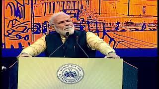 PM Modi attends the 150th Anniversary celebrations of Kolkata Port Trust in Kolkata, West Bengal