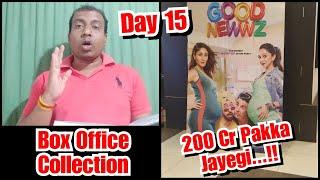 Good Newwz Box Office Collection Till Day 15, Akshay Kumar Film Will Definitely Cross 200 Cr!