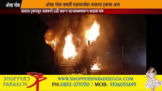 Chaos On Ponda-Panjim Bypass Road As Truck Engulfs In Flames