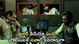 పోలీసులకే సవాల్ విసిరాడుగా | 2020 Telugu Movie Scenes | Chennai lo Ragala 24 Gantalu Movie