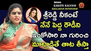 Actress Karate Kalyani Exclusive Full Interview || Close Encounter With Anusha || Bhavani HD Movies