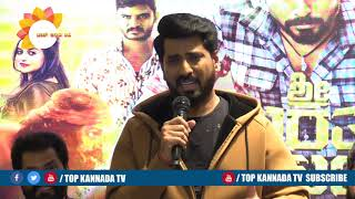 Masterpiece Director Manju Mandavya Talk About Sri Bharatha Baahubali | Chikkanna || Sandalwood
