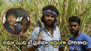 అమ్మాయిని లేపుకెళ్తూ అడ్డంగా దొరికారు | Tholi Premalo Movie | Latest Movie Scenes Telugu