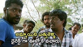 డైరెక్ట్ గా ఊళ్ళోకి వస్తార్రా | Tholi Premalo Movie | Latest Movie Scenes Telugu