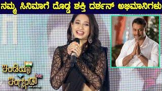 ನಮ್ಮ ಸಿನಿಮಾಗೆ ದೊಡ್ಡ ಶಕ್ತಿ ದರ್ಶನ್ ಅಭಿಮಾನಿಗಳು || Manvita About Dboss Fans || India Vs England Trailer