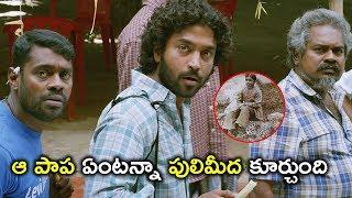 ఆ పాప ఏంటన్నా పులి మీద కూర్చుంది | Tholi Premalo Movie | Latest Movie Scenes Telugu