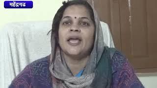 नगरपालिका अध्यक्ष ने लगाई सुरक्षा की गुहार || ANV NEWS MAHENDARGARH - HARYANA
