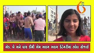 Gujarat News Porbandar 12 01 2020