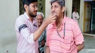 Junagadh: - Ravi Bhai's birthday, service activities were conducted.  ABTAK MEDIA