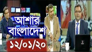 Bangla Talk show  বিষয়: 'নির্বাচন প্রক্রিয়ায় কতটুকু পরিবর্তন এসেছে?'