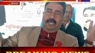 Jodhpur | हस्तशिल्प उत्सव में क्वीज प्रतियोगिता का आयोजन,  मंत्री Harish Chaudhary चौधरी ने की शिरकत