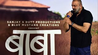 "Sanjay Dutt's Marathi film ""Baba"" wins big at prestigious international awards 