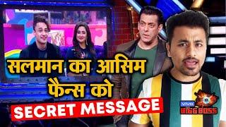 Bigg Boss 13 | Salman Khan's SECRET Message To Asim Riaz Fans; Here's What | BB 13 Video