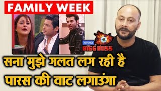 Shehnaz Gill's Father Reaction On FAMILY WEEK Task | Paras Chhabra Sidharth | Bigg Boss 13 Exclusive