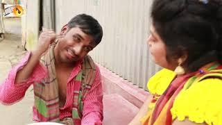 ফকিরের পরকিয়া || fokirer porokiya || bangla new shortfilm 2020 || shourob siddique