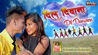 DIL DIWANA | New Nagpuri Video 2020 | Kunal | Kumar Veer | Best Nagpuri Video 2020 | Nagpuri Video