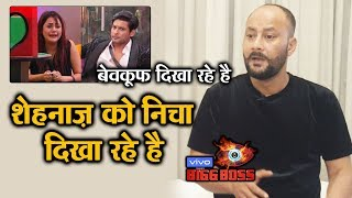 Shehnaz Is Been Shown In BAD LIGHT, Says Shehnaz's Father | Bigg Boss 13 Exclusive Interview