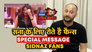 Shehnaz Gill's Father SPECIAL MESSAGE To Shehnaz FANS | Bigg Boss 13 | Exclusive Interview