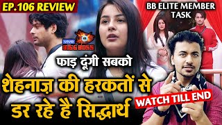 Bigg Boss 13 Review EP 106 | Siddharth Shukla SCARED Of Shehnaz; Here's Why | BB 13 Latest Video