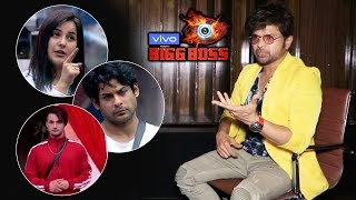 Himesh Reshammiya Reaction On Bigg Boss 13 Contestants And Happy Hardy and Heer Film Promotion