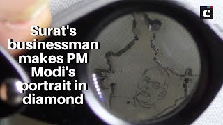 Surat's businessman makes PM Modi's portrait in diamond