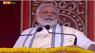 CAA is not about taking away citizenship, it is about giving citizenship: PM Modi