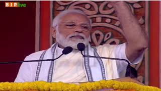 I'm happy that today's youth is clarifying the lies about CAA: PM Modi