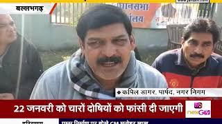 #GUNNAH ||  #Ballabhgarh : बीजेपी पार्षद कपिल डागर पर बदमाशों ने की अंधाधुध फायरिंग
