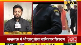 #CM_MANOHAR_LAL का दिल्ली दौरे, कई केंद्रीय मंत्रियों से कर सकते है मुलाकात