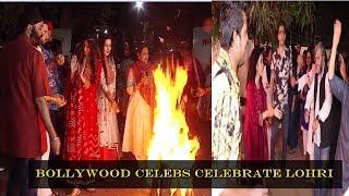 Sunny Singh, Poonam Dhillon, Sanya Malhotra & Gilshan Devaiah Celebrate Lohri | News Remind
