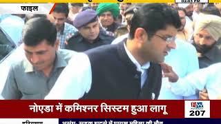 #DELHI के दंगल में JJP-BJP !