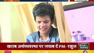#CHAMPION || 15 साल की शैफाली वर्मा का वर्ल्ड कप के लिए हुआ चयन
