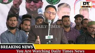 Asad uddin owaisi Public Meeting Full Speech | Medak