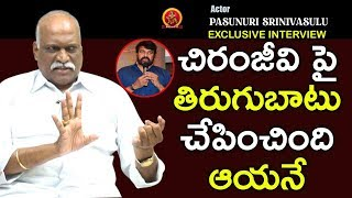 Actor Pasunuri Srinivasulu Exclusive Full Interview || Close Encounter With Anusha||BhavaniHD Movies