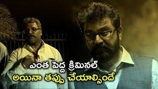 ఎంత పెద్ద క్రిమినల్ అయినా | 2020 Telugu Movie Scenes | Chennai lo Ragala 24 Gantalu Movie