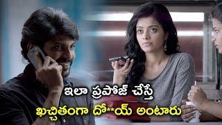 ఇలా ప్రపోజ్ చేస్తే | Latest Movie Scenes Telugu | Needi Naadi Okate Zindagi Movie