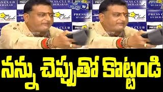 Comedian Prudvi Raj Press Meet | Prudvi raj Audio Leak | SVBC | YSRCP Party | Posani Krishna Murali