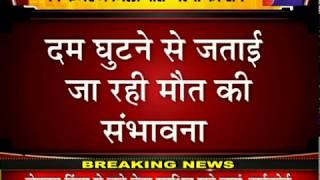 Jaipur | सिगड़ी बनी काल, बंद कमरे में मिला पति पत्नी का शव, दम घुटने से हुई मौत
