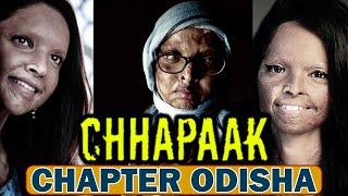 Chhapaak: Chapter Odisha | Pramodini Roul (Rani)
