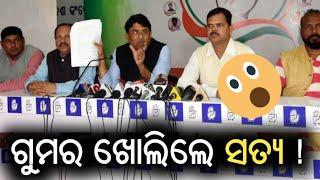 ସାମ୍ବାଦିକ ସମ୍ମିଳନୀ ଡାକି ପ୍ରବଳ ବର୍ଷିଲେ ସତ୍ୟପ୍ରକାଶ - Satya Prakash Nayak slams Odisha Govt
