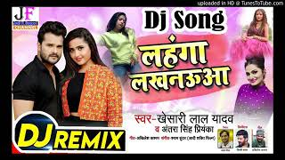 Lahanga Lakhnauwa DJ Remix - khesari lal yadav antra singh priyanka bhojpuri song 2020
