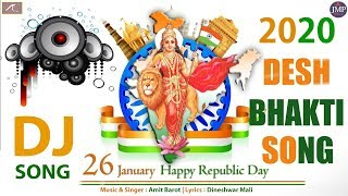 2020 New Desh Bhakti DJ Song - 26 January Special - Dj Mix Mp3 (Audio) - Bharat Maa Ki Jai Jaikar