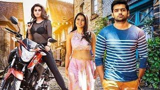 Sanam Tera Ishaq 2020 Hindi Dubbed Blockbuster Full Action Movie || Vid Evolution Movies