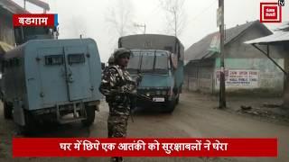 Budgam में सुरक्षाबलों ने एक आतंकी को मार गिराया, भारी मात्रा में असलहा बरामद