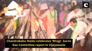 Chandrababu Naidu celebrates 'Bhogi', burns Rao Committee report in Vijayawada