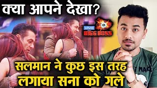 Bigg Boss 13 | Salman Khan Shy Hugging Shehnaz Gill | RESPECT | BB 13 Video