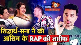 Bigg Boss 13 | Sidharth And Shehnaz PRAISES Asim's RAP In Comedy Club | BB 13 Video