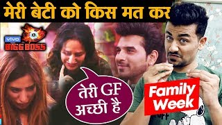 Bigg Boss 13 | Mahira Sharma's Mother Enters House | Family Week | BB 13 Episode Preview