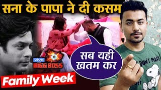Bigg Boss 13 | Shehnaz's Father Enters House | Family Task | BB 13 Episode Preview