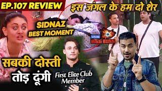 Bigg Boss 13 Review EP 107 | Sidharth Team Loses Task; Here's Why | Asim 1st Elite Member | BB 13